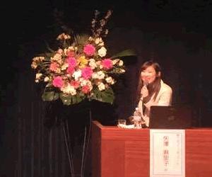 矢澤 麻里子 氏(サムライインキュベート株式会社)