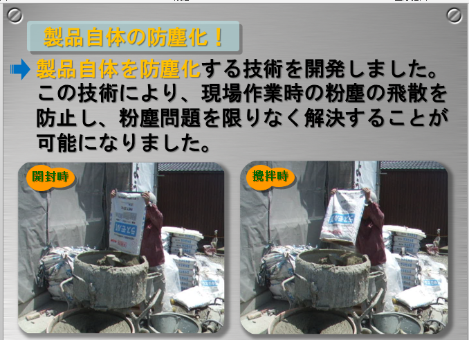 富士川建材工業株式会社 代表取締役社長 原田 進 ┃第98回受賞者