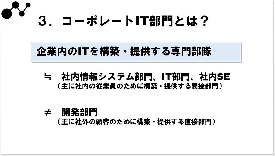 合同会社NextAge CEO 山﨑 信明|第105回受賞者