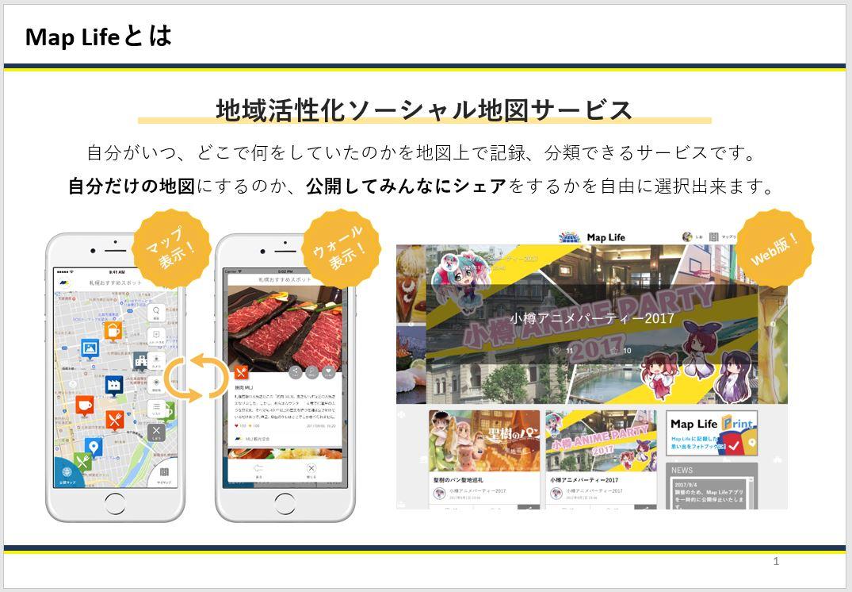 株式会社モバイルライフジャパン 代表取締役社長 神農 渉 |第109回受賞者