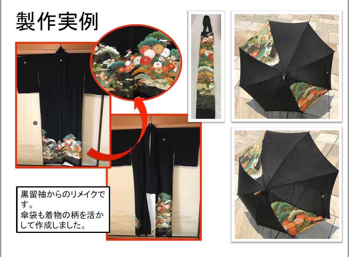 あきざくら 代表  山村 沙世子|第110回受賞者