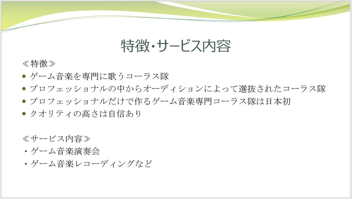 合同会社セレンディピティ 代表  黒田 正雄|第117回受賞者