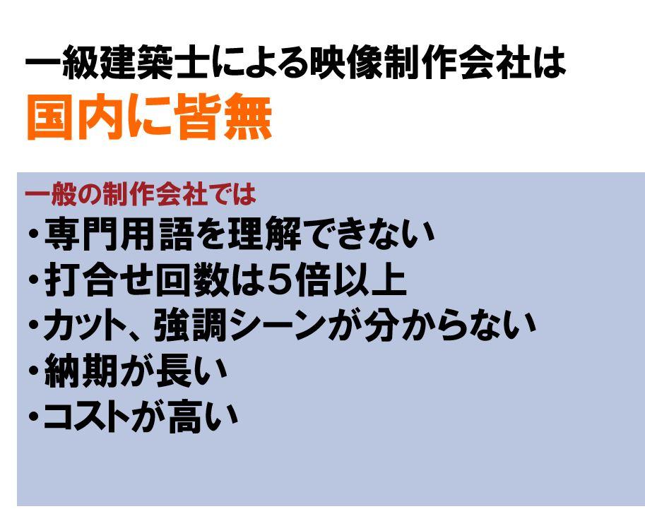 STUDIO松庵 松島 卓|第117回受賞者