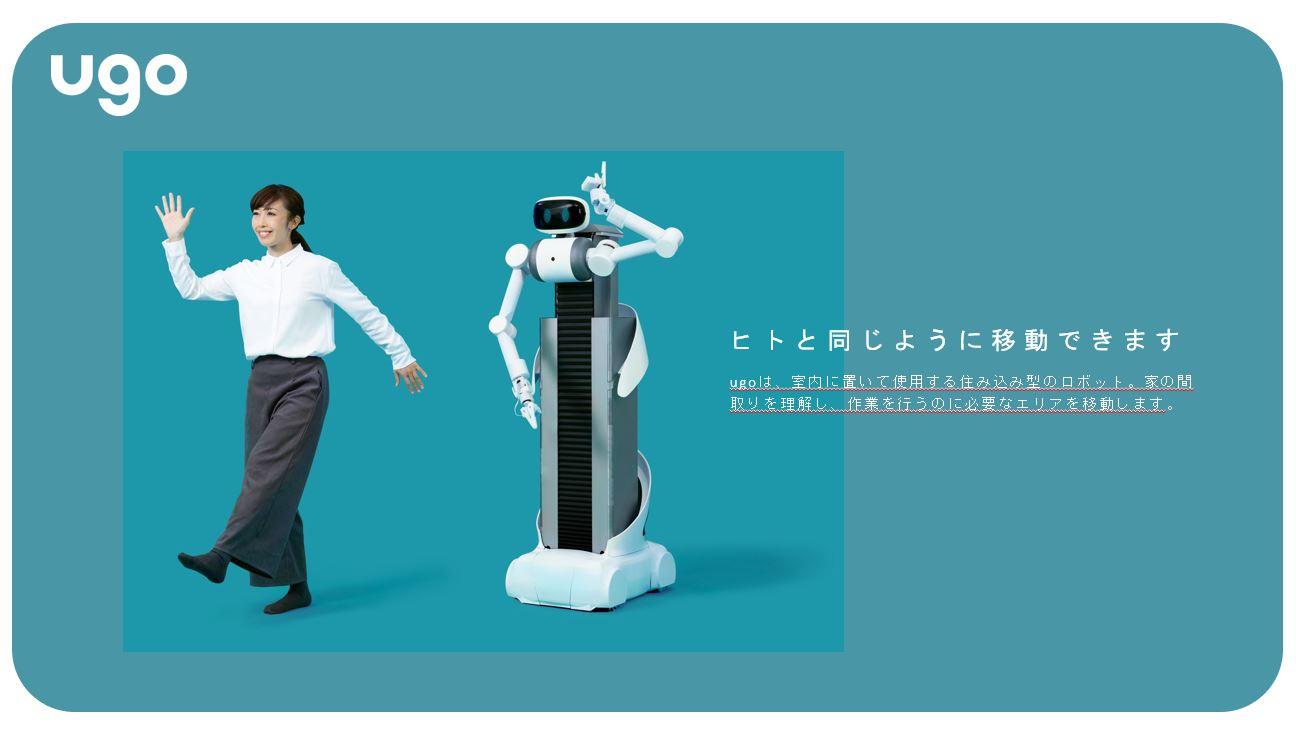 Mira Robotics株式会社 代表取締役  松井 健|第118回受賞者