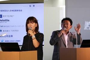 産後ヘルパー株式会社 代表取締役 明 素延 氏      株式会社エスキュー 代表取締役 松下 幸夫 氏