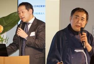 株式会社テレメディカ  代表取締役社長  藤木 清志 氏     欣ずし 小又 学 氏
