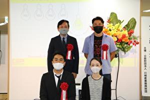 第124回かわさき起業家オーディション 最終選考会結果発表!