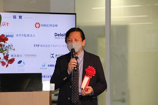 株式会社NPO法人SoELa 代表理事 岡部 佳文|第124回受賞者