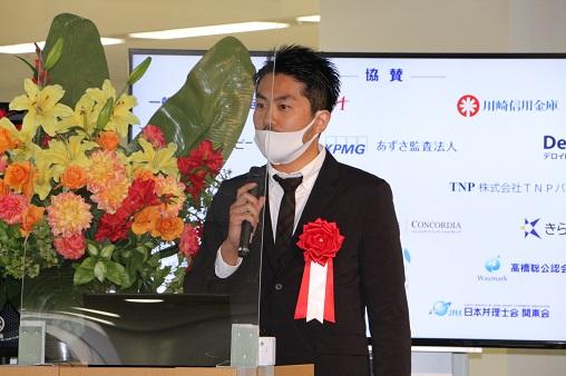 株式会社Eight Lab 代表取締役 高山 耕輔|第124回受賞者
