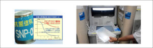(株)末吉ネームプレート製作所 チタンアパタイト含有抗菌塗料 工業製品のネームプレート製作 富士通
