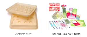 (株)ユニオン産業 衝撃吸収型梱包材 プラスチック成型加工 富士通