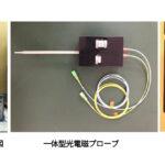 森田テック(株) 電界/磁界プローブ 電磁波ノイズ測定機メーカー NEC
