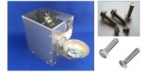 (株)マイス 部品定数供給装置 自動組立装置・検査装置メーカー 日産自動車