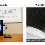 (株)データープロセスサービス 顔画像の追跡と承認技術 制御システム・業務システム開発 日本放送協会